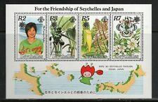 Seychelles 1990 MS International Garden and Greenery Exhibition Osaka Japan