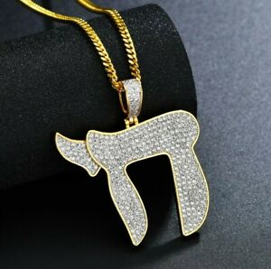 Elvis Presley Chai Necklace  Ciondolo Simbolo Chai - 24 inches inox chain - TOP