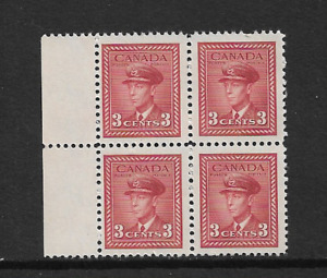 1942 Canada - War Effort - King George V1 - Military Uniform - Block - MNH