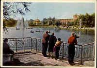 "MOSKAU Москва́ Russland Sowjetunion ~1964 Postcard Russia ""Erholungszone"" color"