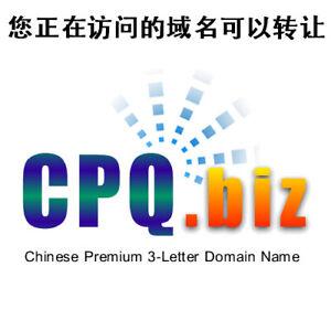 CPQ.biz - 3L 3-Letter LLL Chinese Premium Domain Name - GoDaddy
