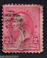 United States George Washington Two Cents Used Vintage Stamp