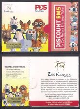 MALAYSIA 2016 GARDEN FLOWER DEFINITIVE STAMP BOOKLET - NATIONAL ZOO