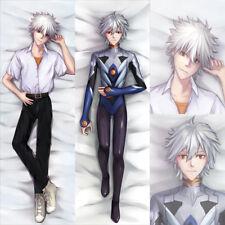 Neon Genesis Evangelion: Kaworu Nagisa Dakimakura 50x150cm: pillowcase N414