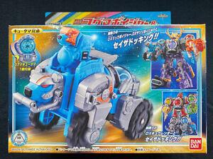 Bandai Power Rangers Uchu Sentai Kyuranger Gattai 11 DX Koguma Voyager & Oguma