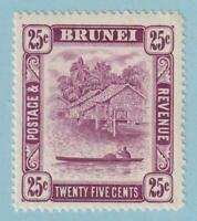 BRUNEI 70 MINT HINGED OG *  NO FAULTS EXTRA FINE !