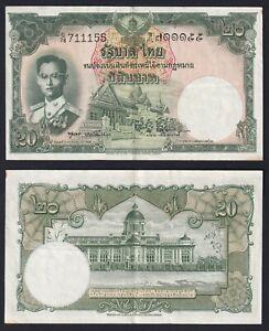 Thailandia 20 baht 1953 BB+/VF+  A-10
