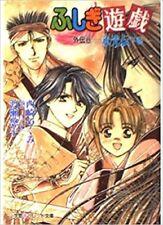 Fushigi Yuugi Novel 8 Eikou Den 2 Yuu Watase Megumi Nishizaki Japan Book Anime