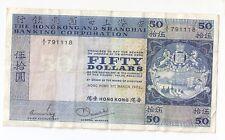 New listing Hong Kong 50 dollars 1981