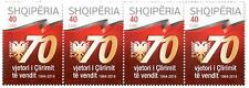 Albania Stamps 2014. Liberation of the country. Strip of four 4. MNH