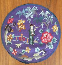 Antique Chinese Embroidered Silk Roundel Figure Flowers Leaves Bridge