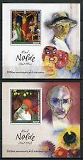 Congo 2017 MNH Emil Nolde 150th 2x 1v S/S Jesus Christ Art Paintings Stamps