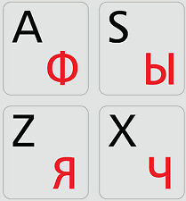 RUSSIAN-ENGLISH KEYBOARD STICKER NON TRANSPARENT GREY FOR COMPUTER  LAPTOP