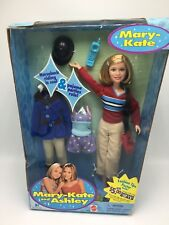 MARY KATE  AND ASHLEY DOLL - PAJAMAS PARTIES RULE -  NEW