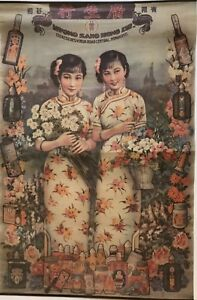 OLD ADVERTISING POSTER OF COSMETICS YEARS 50 CHINA