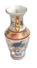 Antique Vintage Porcelain Vase Painted Decorative Home Decor Flower White Vase