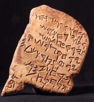 GEZER CALENDAR Paleo-Hebrew Inscription 900 BC Biblical artefact replica