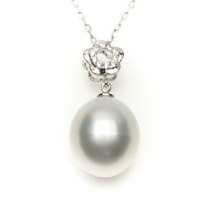 Lustrous Big White South Sea Cultured Pearl Floral Pendant 14k White Gold 11.5mm