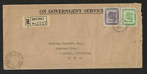 BRUNEI 2 x registered OFFICIAL COVERS 1930