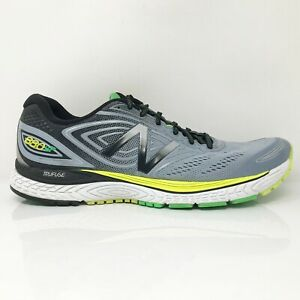 New Balance 880V7 Sneakers for Men for Sale   Authenticity ...