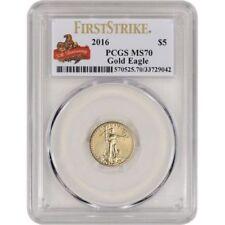 U.S. Mint Gold Bullion Coins