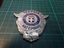 New listing Greece - Greek Vintage Roy 00004000 al 1960's Badge Aikaterini Area Rare!