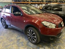 nissan qashqai 1.6 cvt automatic gearbox transmission recondition supply and fit