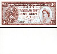 Hong Kong 1 Cent 1961 - 1971, UNC, 5 Pcs LOT, P-325a, Sign 1