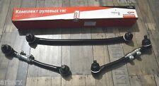 Lada Laika Riva SW Steering Rod KIT  2101-3003057/2101-3003011/2101-3003050