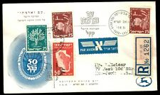 ISRAEL 1951 KKL JUBILEE REGISTERED FDC AIRMAIL COVER, XF