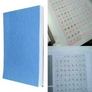 100Pcs Translucent Tracing Paper Calligraphy Craft Drawing Copying L0Z0 L4E2