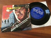 R13 ENNIO MORRICONE Per qualche dollaro in più 7ps EP Japan