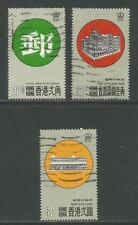 Hong Kong 1976 New Post Office Opening--Attractive Topical (330-32) fine used
