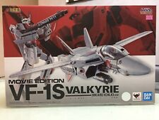 Direct from Japan . Bandai DX-Chogokin VF-1S Valkyrie Movie Edition