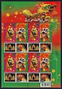 Thailand Stamp Surcharge of 2008 Chinese New Year - Lion Dance FS#1
