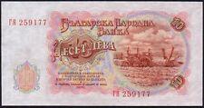 1951 BULGARIA 10 LEVA BANKNOTE * 259177 * UNC * P-83 *