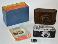 """COLLECTIBLE! 1957 USSR """"ZORKI-S WORLD YOUTH FESTIVAL""""+ INDUSTAR-22, BOX + GUIDE"""