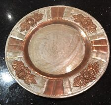 Mexican Antique Hand Hammered Copper Plate - Flower Design 12�