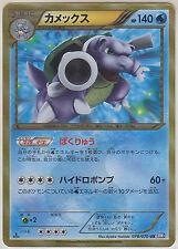 Pokemon Card BW Plasma Gale Blastoise 078/070 UR BW7 1st Japanese