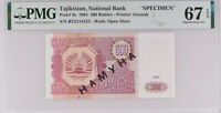 Tajikistan 500 Rubles 1994 P 8s Specimen Superb Gem UNC PMG 67 EPQ Top Pop