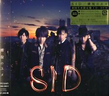 SID-RASEN NO YUME (LIMITED EDITION)-JAPAN CD+DVD Ltd/Ed C94