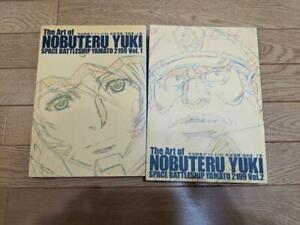 NOBUTERU YUKI YUUKI Art Set YAMATO 2199 Art Works Model Sheet Book