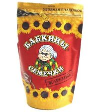 3 PACK DEAL | Sunflower Seeds Babkiny Roasted | Russian Семечки | Free Shipping