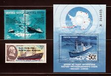 Antarctic - ICEBREAKER - SHIP - MNH VF Full Stamps set, Souvenir Sheet, RUSSIA