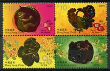 Hong Kong 2019 MNH Year of Pig Foil 4v Block Chinese Lunar New Year Stamps