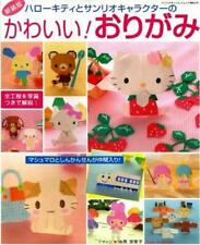RARE Hello Kitty and the cute Sanrio character Origami Japanese Paper Craft Book