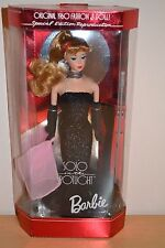 1995 Special Edition Vintage Repro SOLO IN THE SPOTLIGHT BLONDE Barbie