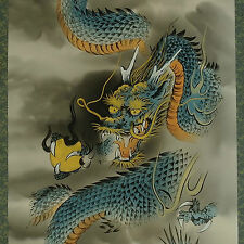 A dragon ascend to heaven with cintamani wall hanging scroll painting