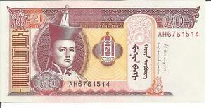 MONGOLIA 20 TUGRIK 2013 - 3 Pcs