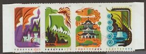 Scott #5307-10 Used Strip of 4, Dragons (On Sheet Paper)
